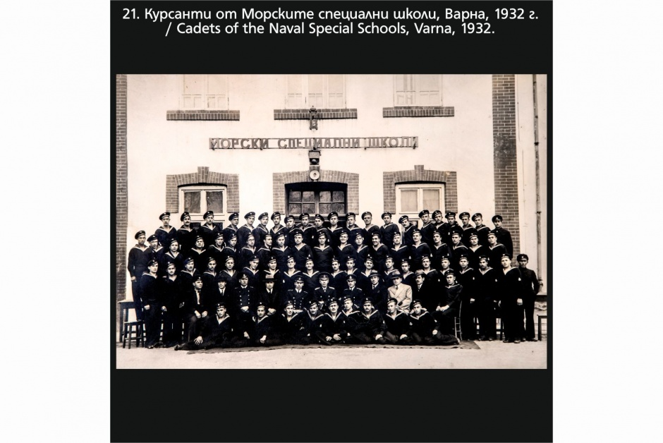 140 years Bulgarian Navy | National History Museum